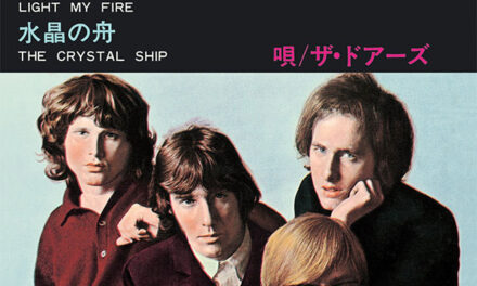 Radio stations encouraged to spin The Doors 'Light My Fire' on July 29th